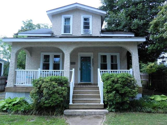 2207 Nelson Street, Henrico, VA 23228 (MLS #2117324) :: Village Concepts Realty Group