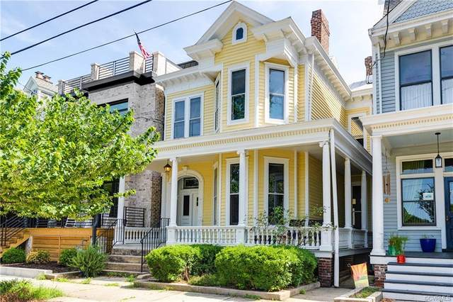 3410 E Broad Street, Richmond, VA 23223 (MLS #2117465) :: Village Concepts Realty Group