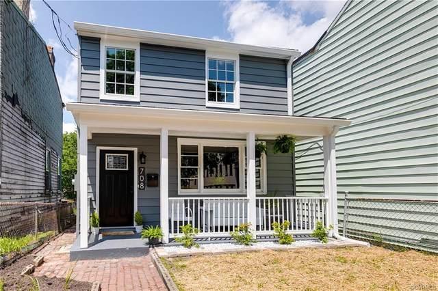 708 N 21st Street, Richmond, VA 23223 (MLS #2117554) :: Village Concepts Realty Group