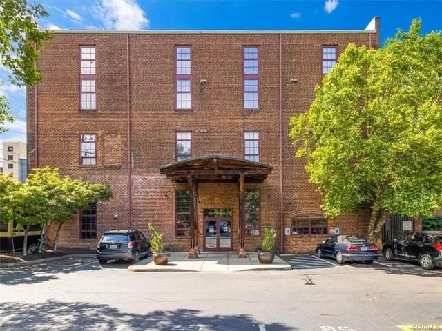 815 Porter Street U112, Richmond, VA 23224 (MLS #2117751) :: Village Concepts Realty Group