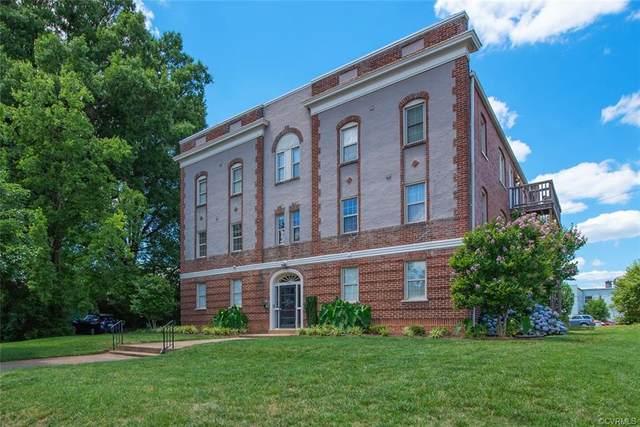 1112 Roseneath Road U8, Richmond, VA 23230 (MLS #2117861) :: Small & Associates