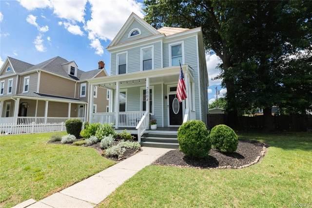 2004 Miller Avenue, Richmond, VA 23222 (MLS #2117945) :: Small & Associates