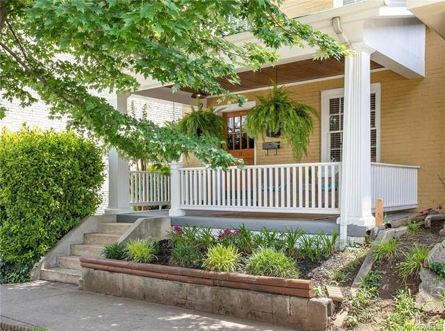 17 N Stafford Avenue, Richmond, VA 23220 (MLS #2118006) :: EXIT First Realty
