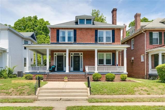 14 Overbrook Road, Richmond, VA 23222 (MLS #2118026) :: EXIT First Realty