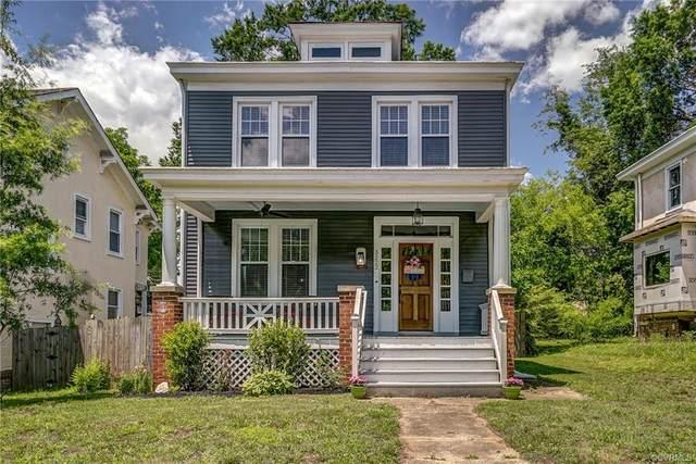 3222 Hanes Avenue, Richmond, VA 23222 (MLS #2118319) :: Small & Associates