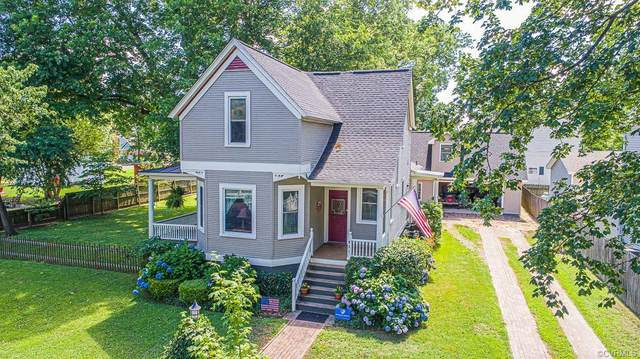 921 Lee Street, West Point, VA 23181 (MLS #2118359) :: EXIT First Realty