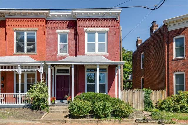 311 Randolph Street, Richmond, VA 23220 (MLS #2118520) :: The RVA Group Realty