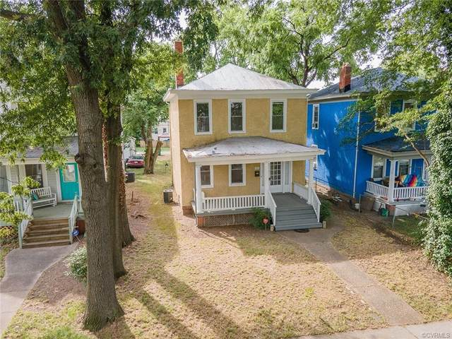 1715 3rd Avenue, Richmond, VA 23222 (MLS #2118748) :: EXIT First Realty