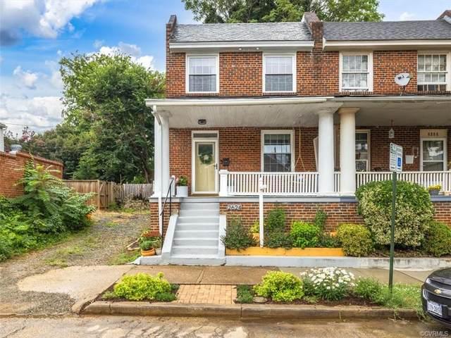 2624 Parkwood Avenue, Richmond, VA 23220 (MLS #2119167) :: The Redux Group