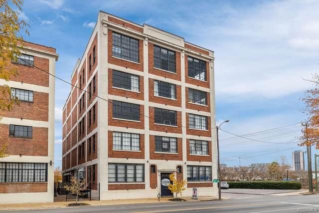 201 Hull Street U42, Richmond, VA 23224 (MLS #2120760) :: Small & Associates