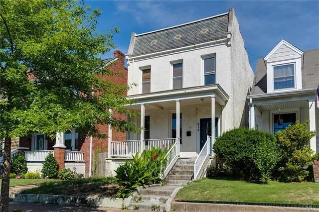 618 N 35th Street, Richmond, VA 23223 (MLS #2120911) :: Treehouse Realty VA