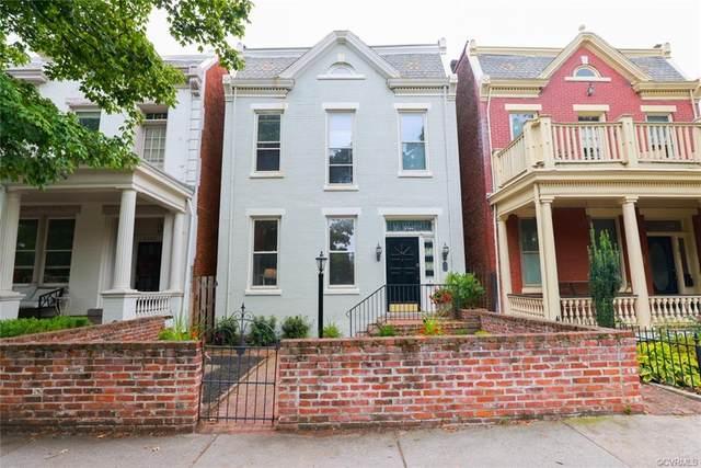 2509 Stuart Avenue, Richmond, VA 23220 (MLS #2121701) :: Small & Associates
