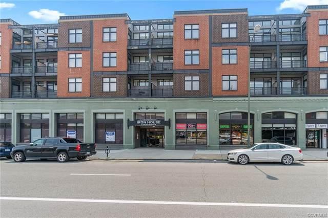 1333 W Broad Street U311, Richmond, VA 23220 (MLS #2122401) :: Small & Associates