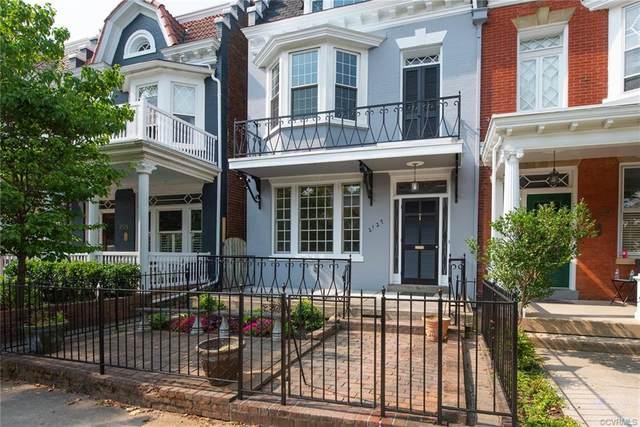 2127 Hanover Avenue, Richmond, VA 23220 (#2123117) :: Abbitt Realty Co.