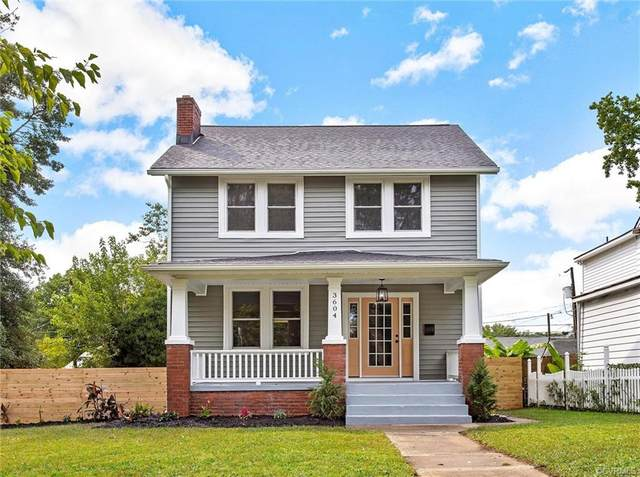 3604 Maryland Avenue, Richmond, VA 23222 (MLS #2123176) :: Village Concepts Realty Group