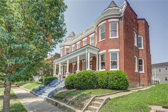 1503 Porter Street, Richmond, VA 23224 (#2123336) :: The Bell Tower Real Estate Team