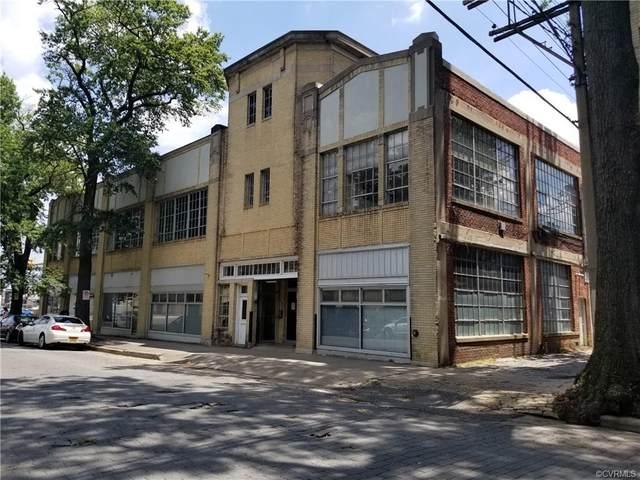 1657 Broad Street U12, Richmond, VA 23220 (MLS #2123536) :: Small & Associates