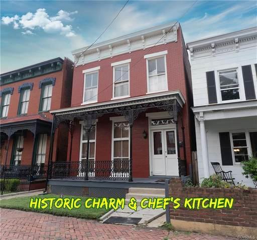 420 W Clay Street, Richmond, VA 23220 (MLS #2123624) :: Village Concepts Realty Group
