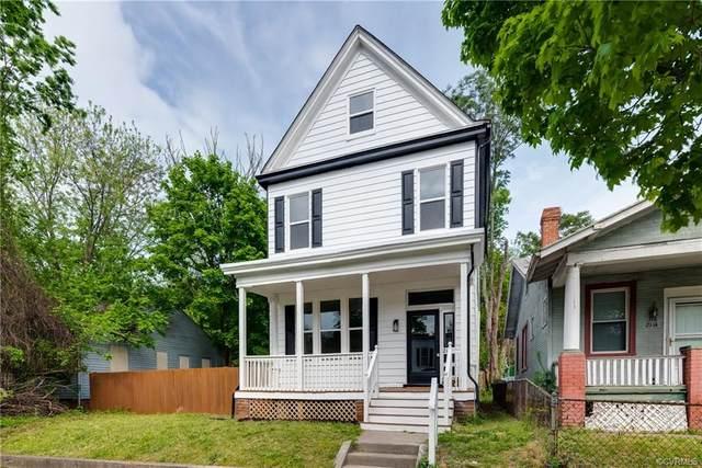2112 5th Avenue, Richmond, VA 23222 (MLS #2123629) :: Treehouse Realty VA