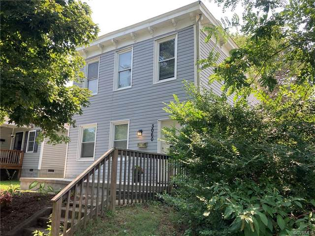 3060 Lawson Street, Richmond, VA 23224 (MLS #2123658) :: Village Concepts Realty Group