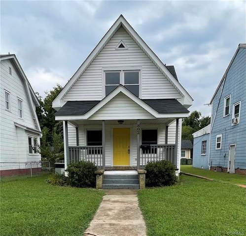 802 E Poythress Street, Hopewell, VA 23860 (MLS #2126740) :: Village Concepts Realty Group