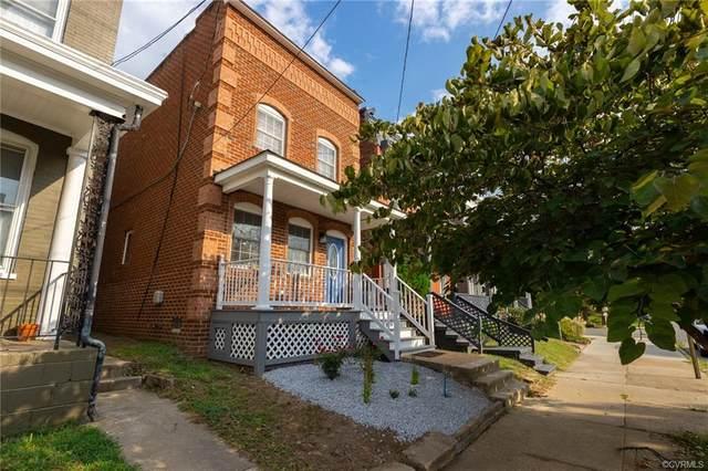 524 N 30th Street, Richmond, VA 23223 (MLS #2126830) :: Small & Associates