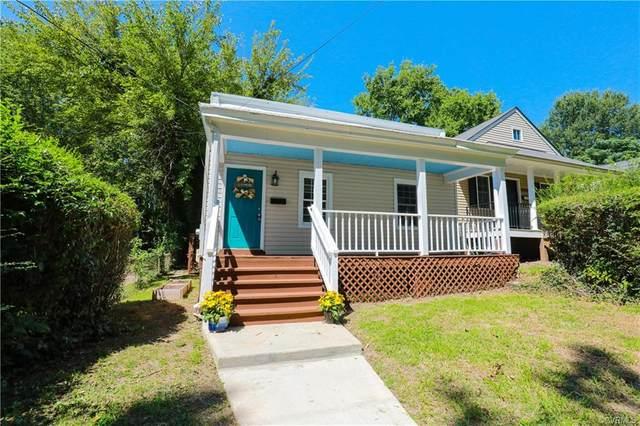 1120 Meade Street, Richmond, VA 23220 (MLS #2127221) :: Small & Associates