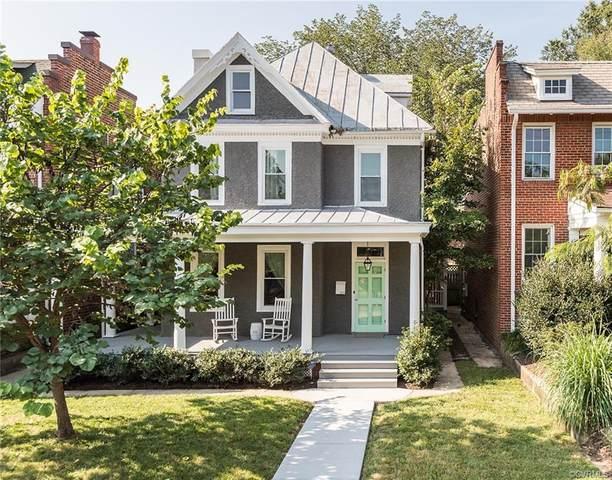 3317 Floyd Avenue, Richmond, VA 23221 (MLS #2127771) :: Small & Associates