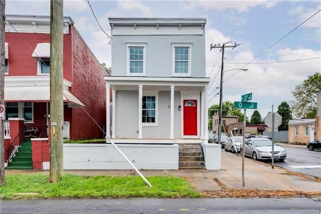 3101 Q Street, Richmond, VA 23223 (MLS #2129293) :: Small & Associates
