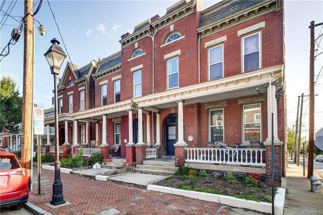800 W Clay Street, Richmond, VA 23220 (MLS #2129555) :: Village Concepts Realty Group