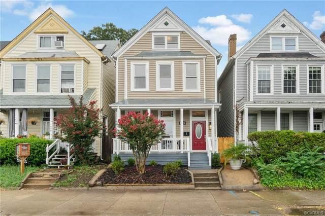 1906 W Main Street, Richmond, VA 23220 (MLS #2129559) :: Small & Associates
