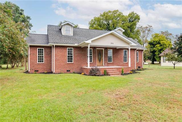 206 Ramsey Avenue, Hopewell, VA 23860 (MLS #2130789) :: EXIT First Realty