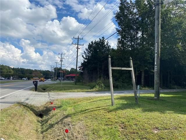 253 Ashcake Road, Ashland, VA 23005 (MLS #2131163) :: Village Concepts Realty Group