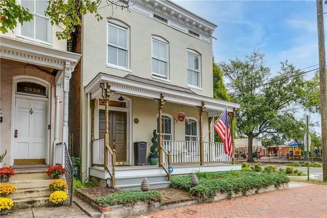 2822 E Marshall Street, Richmond, VA 23223 (MLS #2131328) :: Village Concepts Realty Group