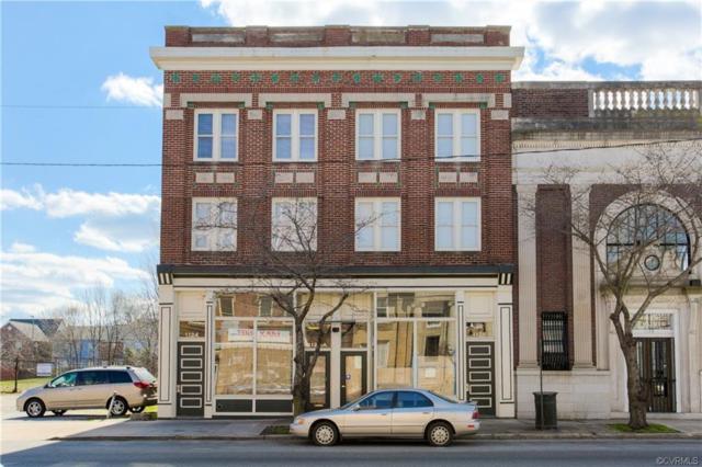 1126 Hull Street, Richmond, VA 23224 (MLS #1816998) :: EXIT First Realty