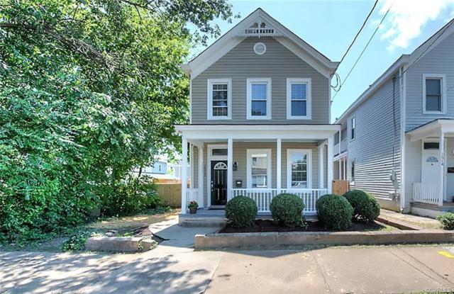 1512 Perry Street, Richmond, VA 23224 (MLS #1828782) :: Chantel Ray Real Estate