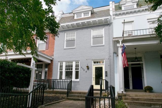 2522 Floyd Avenue, Richmond, VA 23220 (MLS #1837277) :: Small & Associates