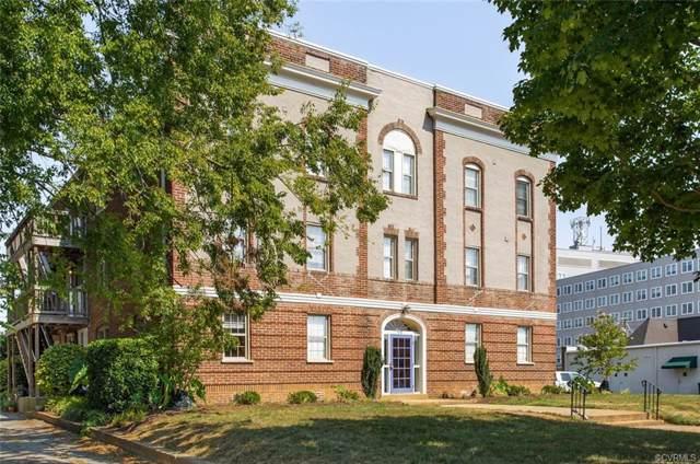 1112 Roseneath Road #10, Richmond, VA 23230 (MLS #1924917) :: Small & Associates