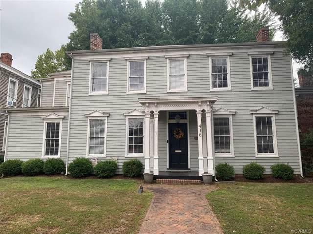 416 W Washington Street, Petersburg, VA 23803 (MLS #1929197) :: Small & Associates