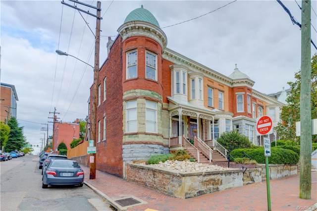 220 W Main Street, Richmond, VA 23220 (MLS #1929846) :: EXIT First Realty