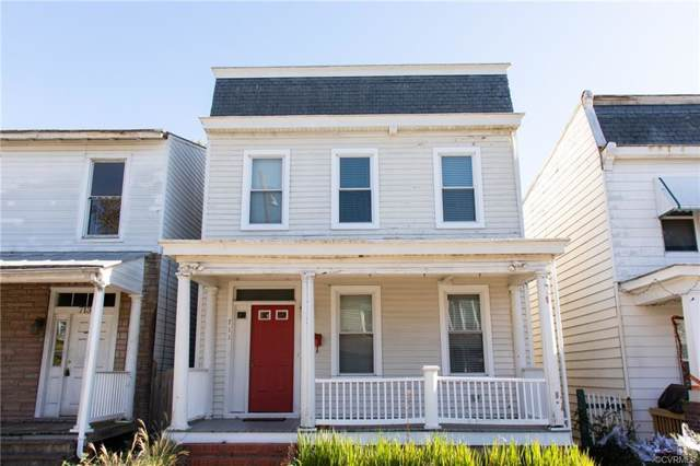 711 N 33rd Street, Richmond, VA 23223 (MLS #1935603) :: EXIT First Realty