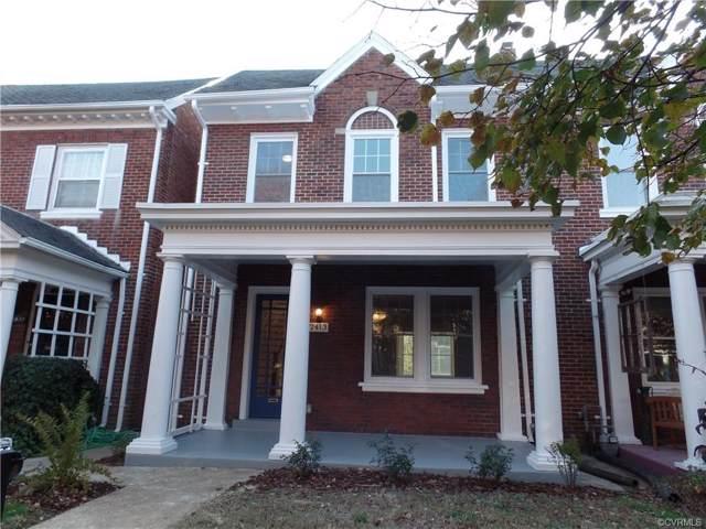 2413 Rosewood Avenue, Richmond, VA 23220 (MLS #1935733) :: Small & Associates