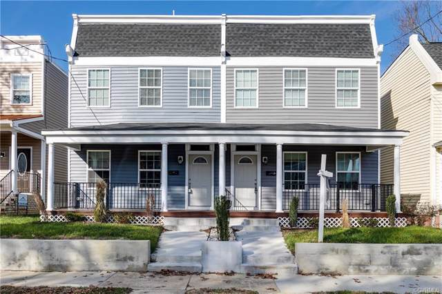 1122 N 33rd Street, Richmond, VA 23223 (MLS #1937346) :: Small & Associates
