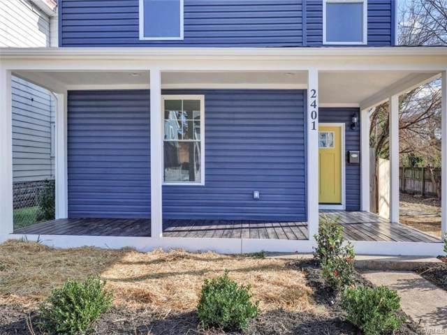 2401 Lamb Avenue, Richmond, VA 23222 (MLS #1938617) :: EXIT First Realty