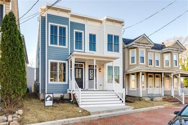 2217 Cedar Street, Richmond, VA 23223 (MLS #2003416) :: Small & Associates