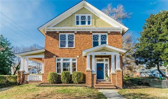 2700 3rd Avenue, Richmond, VA 23222 (MLS #2006777) :: Small & Associates