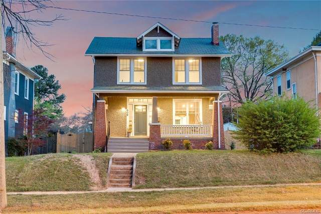 609 Overbrook Road, Richmond, VA 23222 (MLS #2010038) :: Small & Associates