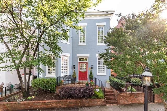 2504 Kensington Avenue, Richmond, VA 23220 (MLS #2017299) :: Small & Associates