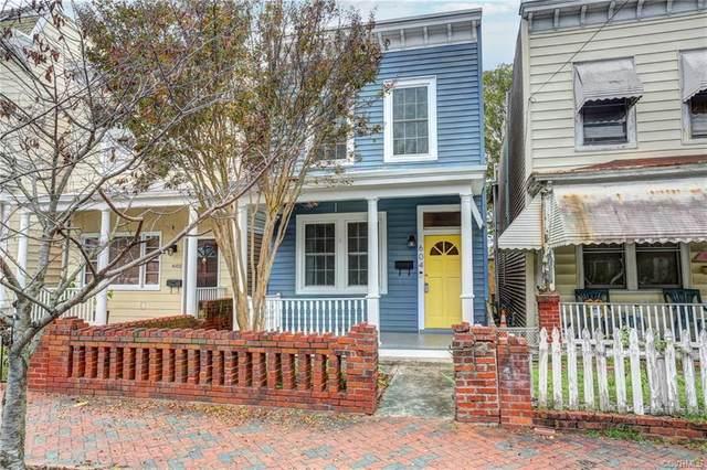 604 N 25th Street, Richmond, VA 23223 (MLS #2030497) :: Small & Associates