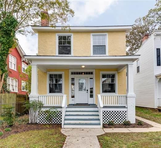 3123 North Avenue, Richmond, VA 23222 (MLS #2033155) :: Small & Associates